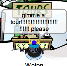 gimmie-tour.png
